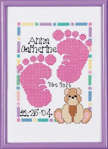 SGP-0603 - Baby Footprints Birth Announcement