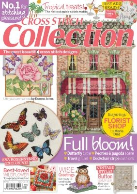 Cross Stitch Collection Magazine Issue 251 July 2015