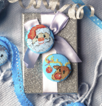 Brooch Pack Cute as a Button - issue 326