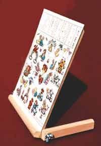Wooden Pattern Holder