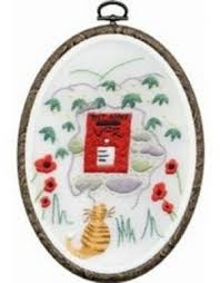 TK125 - Post Box DMC Embroidery Kit