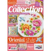 Cross Stitch Collection Magazine Issue 234 April 2014