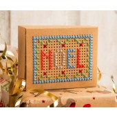 Stitchable Pre-punched Gift Boxes Kraft