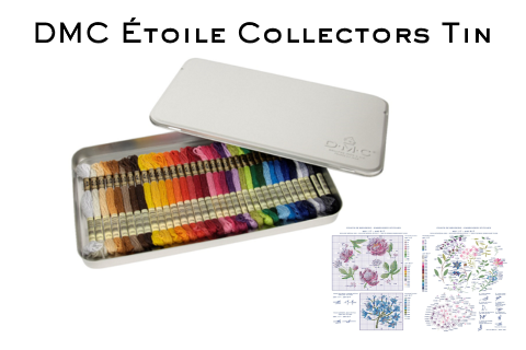 DMC Etoile Collectors Tin